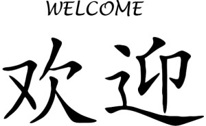 Chinese Welcome
